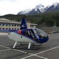 Компания «Пилот» аренда вертолётов