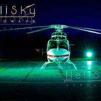 Полет на вертолете HeliSkiClub