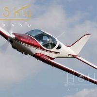 Полет на самолете HeliSky